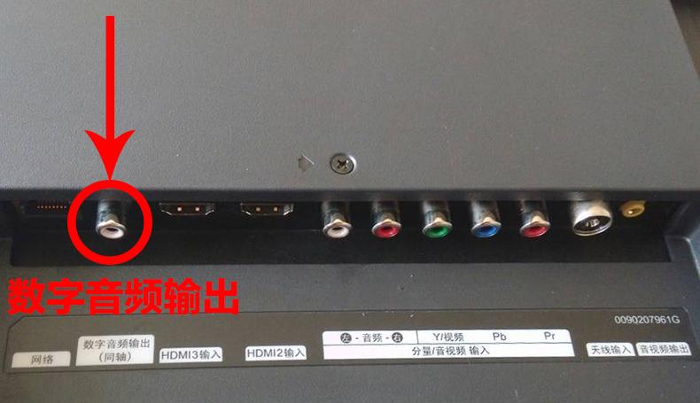 haier/海尔 ls55m31智能电视怎么接话筒k歌唱歌(麦巢回音壁麦克风套装